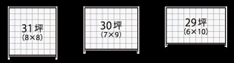 敷地に合わせて選択できる3つの基本形状